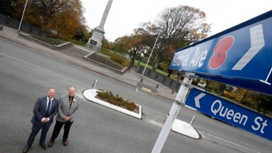 004 Memorial Avenue Timaru Sign 017